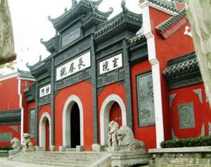 visita_china3