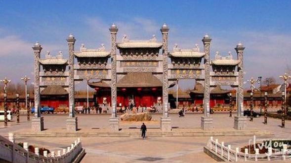 templo_laozi1