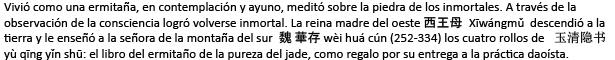 texto31