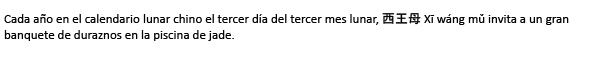 texto32