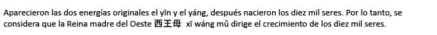 texto6